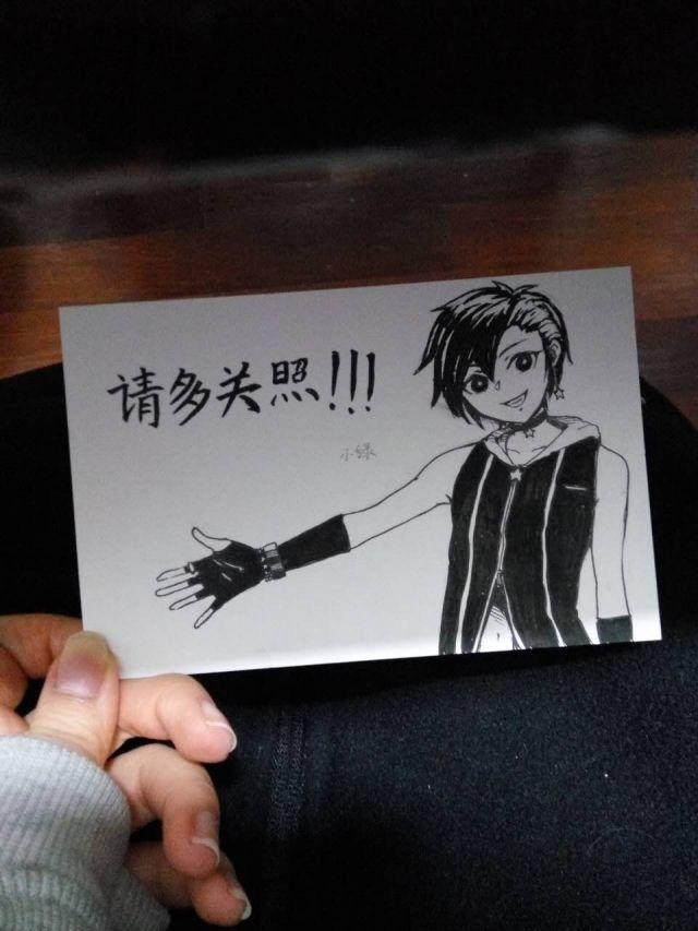 画给别人的明信片。留个念。