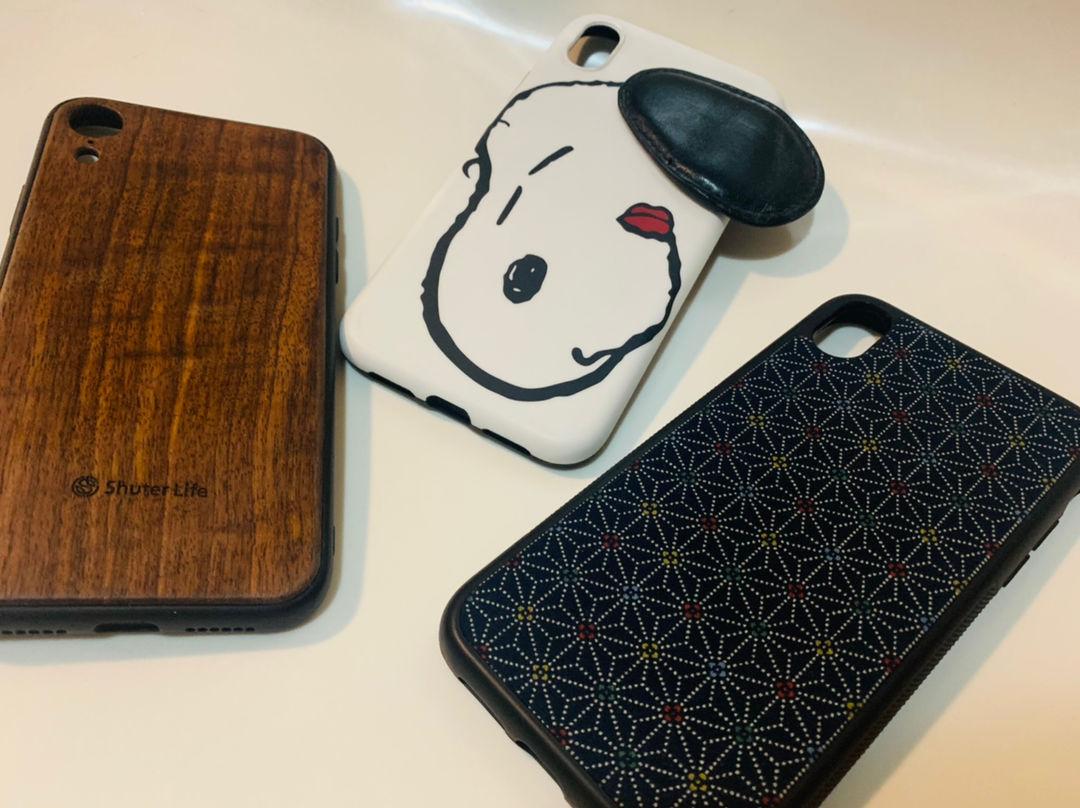 最喜欢的三个手机壳
