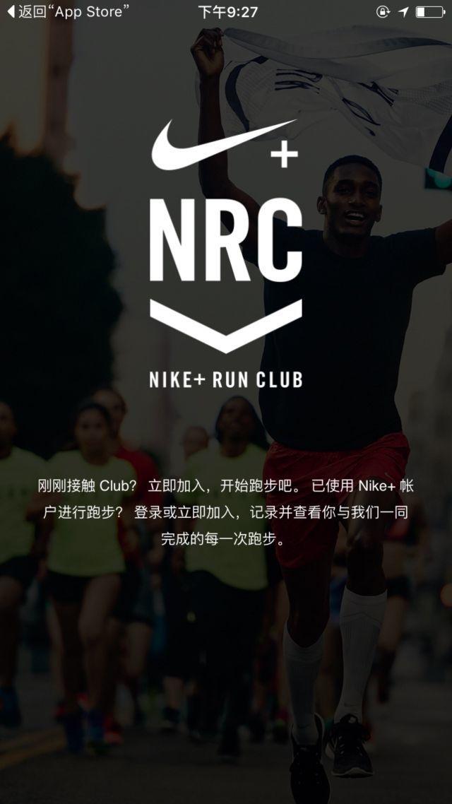 Nike+ running更新了!