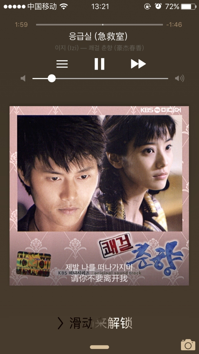 An old Korea TV drama
