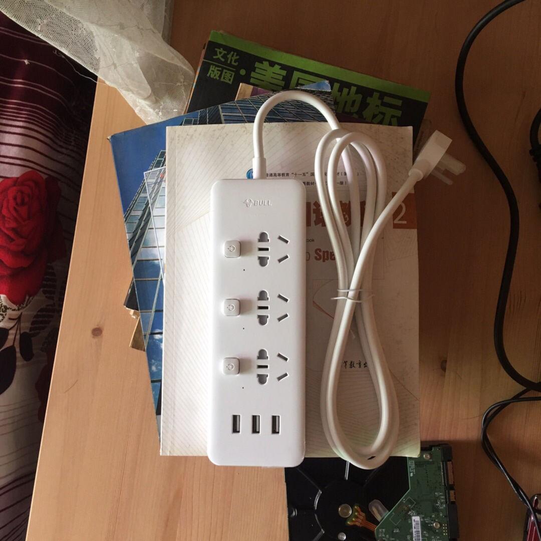 Plug came