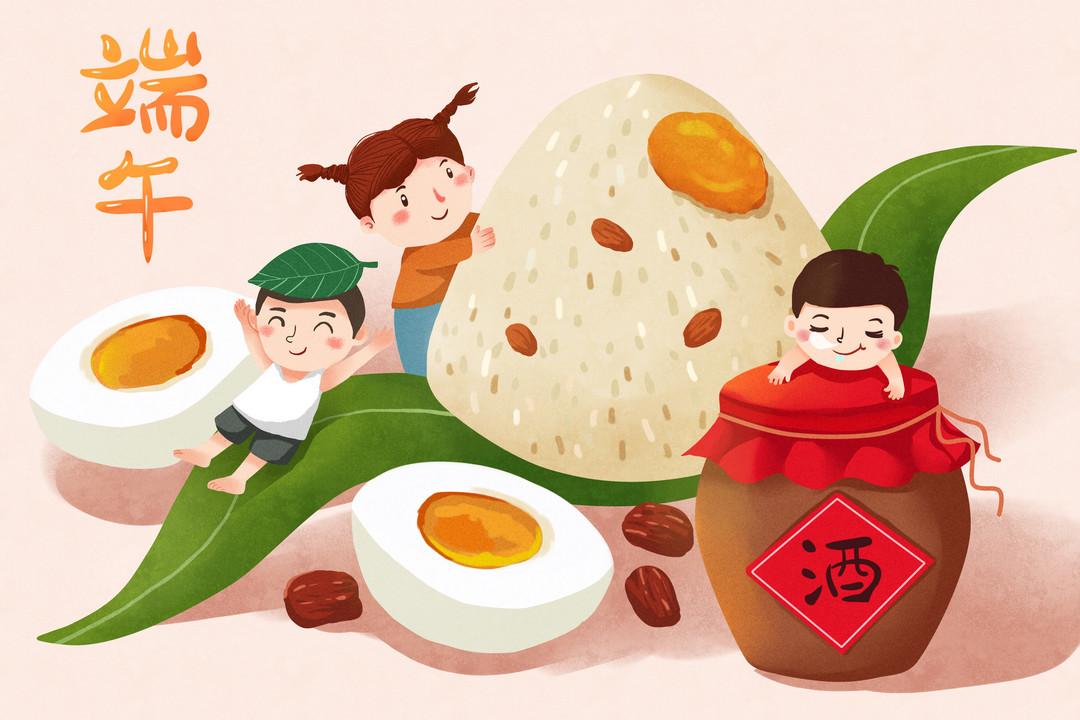 【恰粽子啦!~】祝大家 端午安康,节日快乐!... :q