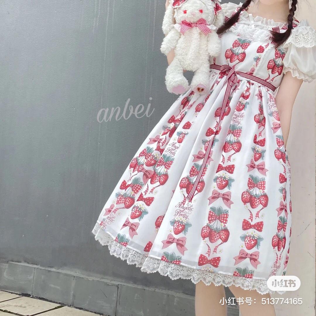 草莓的图案好可爱!第一条好看还是第二条好看?