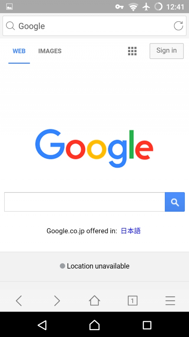 Google new logo. good night.