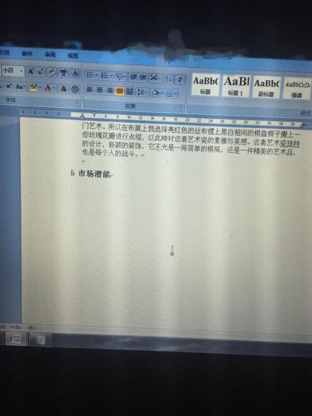毕设论文简直烦-。-
