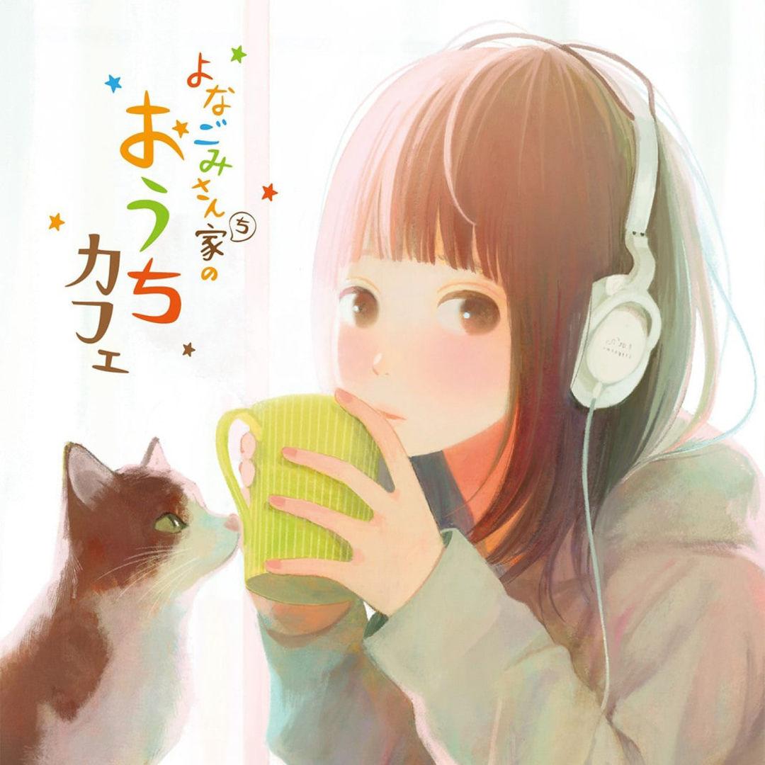 Love ya! Foxtail-Grass!!...(・ω <)