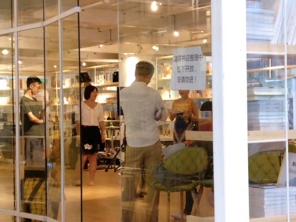 咖啡厅旁边的书店还看到估计是话剧爱好者的排练,或者有点像豆瓣同城活动的感觉