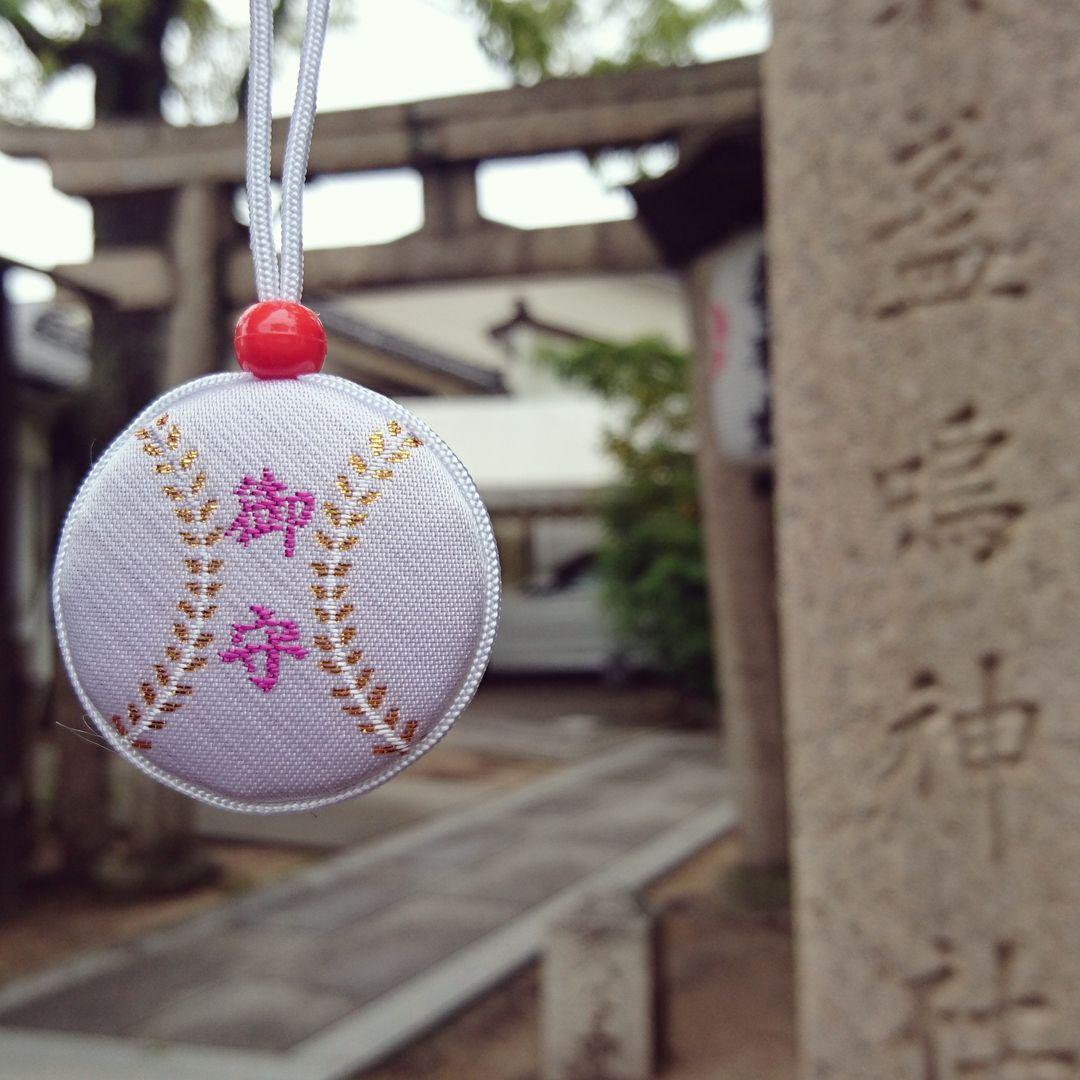 嗯 我也是来过甲子园的人惹 安达充所描述的青春:夏天 棒球 甲子园