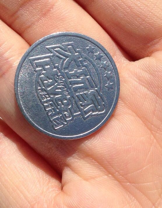 这个阴险的混在硬币中企图滥竽充数的小坏蛋-_-#
