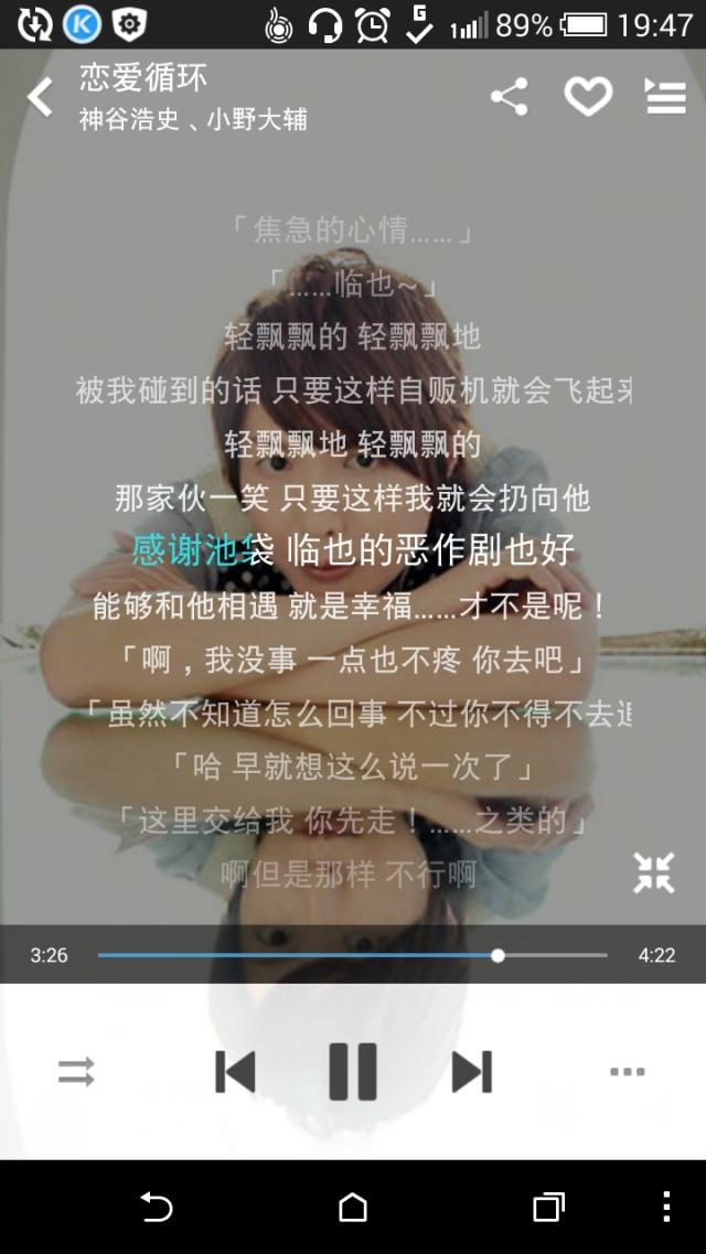 听听这首歌心情就会跟着好起来(o^^o)♪