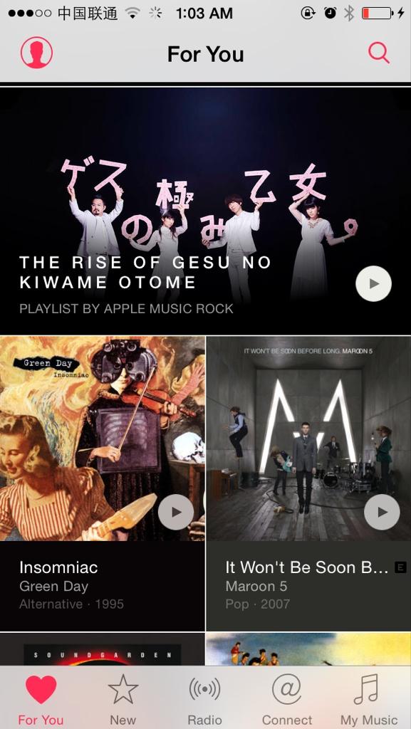 Apple Music的设计真是很喜欢