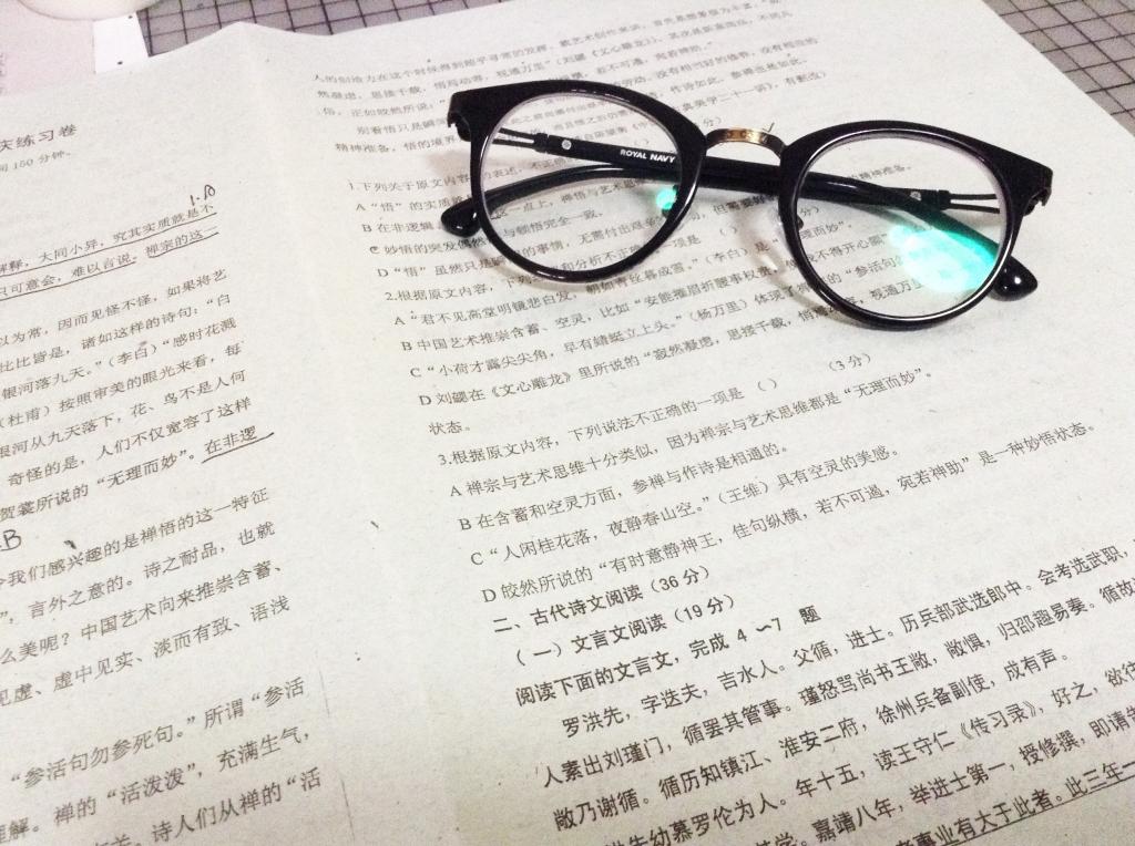 下午去配了副眼镜