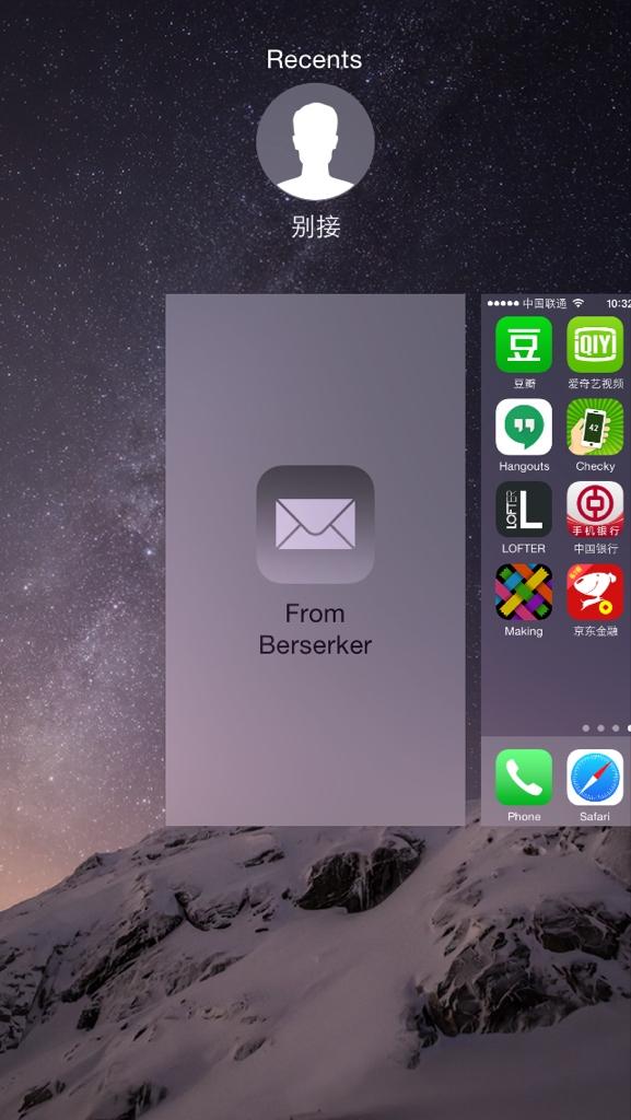 偶然看到切换apps时的handoff这个界面,感觉自己还真是中二