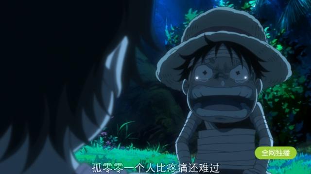 """""""海贼王,萨博的故事——NO.1""""  http://www.iqiyi.com/v_19rro6a23k.html"""