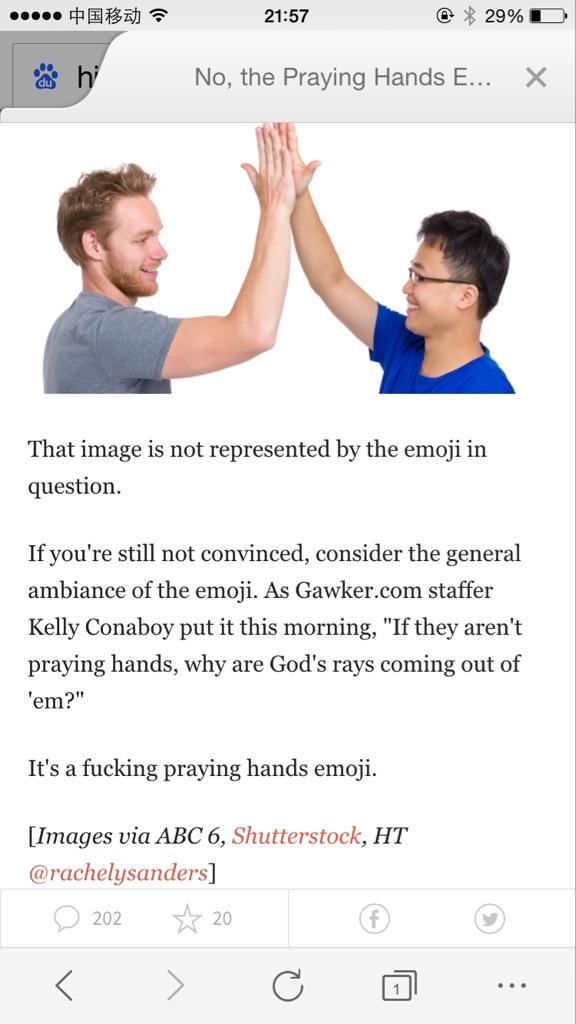 It's a praying hands emoji,我还是挺支持这个的