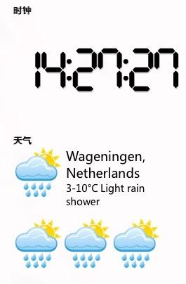 天气预报可信度高么!到学校了发现没带伞。。。