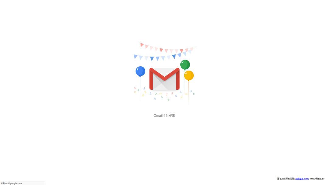 【15歳の誕生日おめでと!~】生日快乐,Gmail!... ^ w ^
