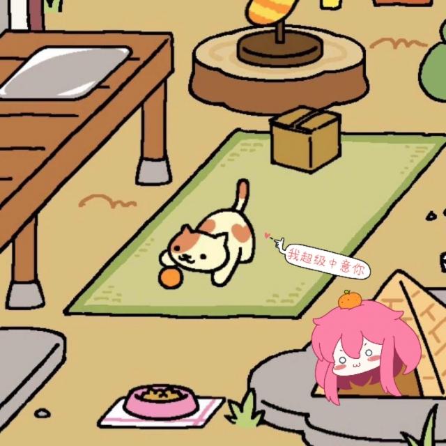 Litter Cream Cat(・ω< )★