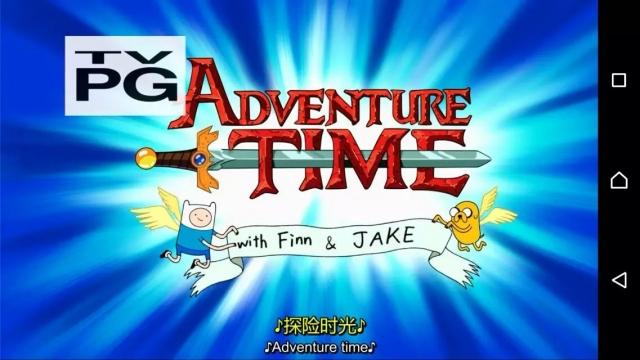 .......最近喜欢上了Adventure Time