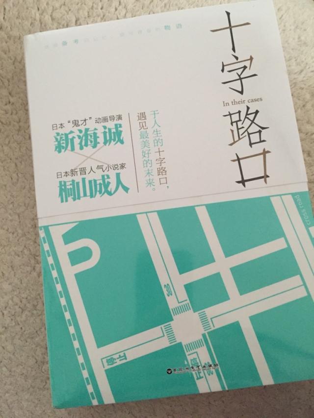 终于买到了这本书,心痒很久了(〃ノωノ)