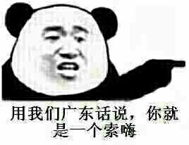 为何垃圾铁通这么吊,连中国天气网也墙