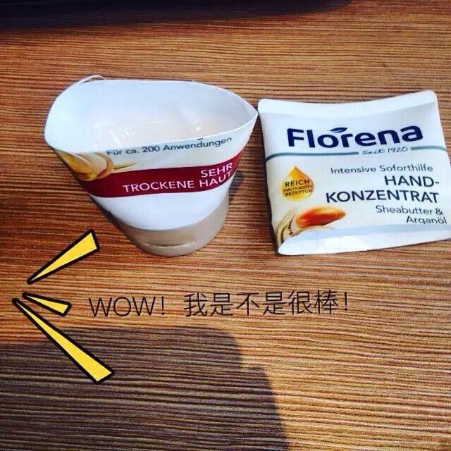 florena乳木果护手霜