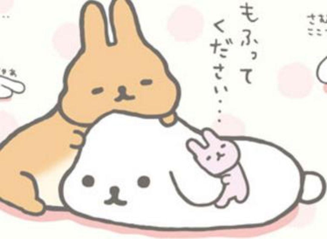 粉色兔子简直就是我!!