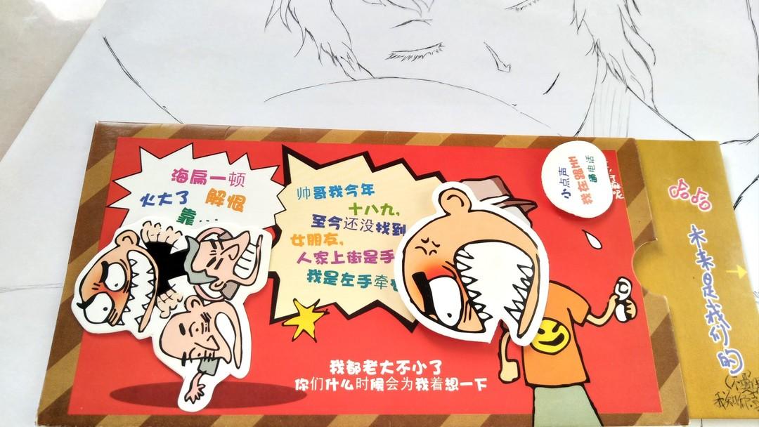 【闪耀✨的宝贵童年!:q】整理柜子时 发现了学生时代的几张奖状和 明信片!!——