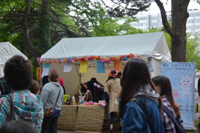 20150606 北大祭