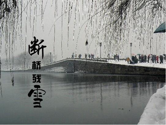 杭城终于下了次雪呢