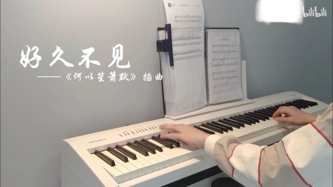 每次看到哥哥弹钢琴,都会感觉更喜欢他了😭多么好的男孩子🥺这个手,好好看哇🥺🥺啊啊啊啊会弹钢琴的男孩子太棒了!而且他是自学的~他还自学了日语呢。